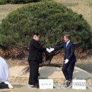 **남북군사회담, 북측 남측 탁자위에 1992년 남북기본합의서와 노무현 소나무 사진...
