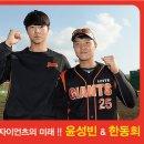 롯데자이언츠 기대주 윤성빈 & 한동희