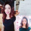 주진모 여의사 열애 권유경 민혜연? 주진모 장리 결별 이유