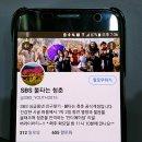 김국진 강수지 결혼 나이 주목받는 까닭은?