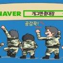 기아 김주형, 안치홍, 김주찬, 김선빈, 임기준 실책 6개합작 '니들 지금 모하니?'