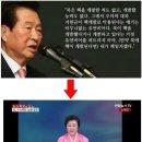 문재인 정부 북한 800만 달러지원 반대
