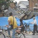 오사카지진 2018년 6월 18일