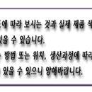 <b>뮤젬</b> - 21500원