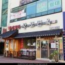 대전 만년동맛집 왕포면옥 여기 냉면맛집이야