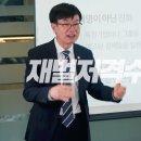 [DB]김상조 경제민주화 국민청원 답변,갓상조 명품강의로 답변하다(20180409)