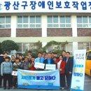 [공지] 민주당 광산갑 이용빈 지역위원장 민생현장으로, '시민에게 묻고 답하다'