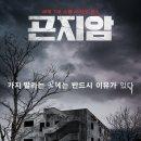 2019 방송사별 설 특선 영화 편성표 정보!