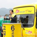 목포해앙대학교 교수진, 고길호 신안군수 지지 밝혀