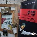 """[단독]""""'성추행 의혹' 이윤택 연출가 반성하며 활동 중단"""""""