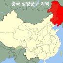 북한 붕괴시 중국 군사 개입 할까?