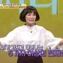 어쩌다어른 김미경. 아이의 자존감, 부모의 역할은 무엇일까요.