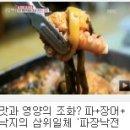 2019년 1월 11일 TV방송 맛집여행생활정보-생방송투데이, 생생정보, 생방송오늘...