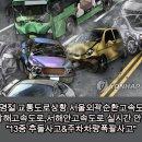 설명절 교통도로상황 서울외곽순환고속도로,남해고속도로,서해안고속도로 실시간...