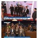 BTS 그래미어워드 2019 참석