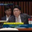 [썰전 독한 혀들의 전쟁 ]290회– 몰락한 웹하드 제왕 양진호