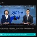 <b>ytn</b>실시간 뉴스 보기 어디서?