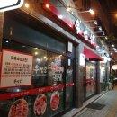 율량동 한우고기 - 우생순 (쇠고기 맛집!!) 입에서 살살 ~~