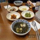 [서현 연안식당] 벌교 꼬막비빔밥 맛집!