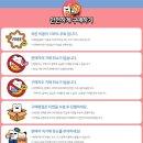 트와이스 팬미팅 once halloween + 티켓베이 거래 후기