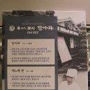 판교 현대백화점 맛집 진가와 판교점