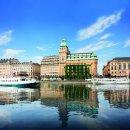 스웨덴여행 , 스톡홀름 여행 준비