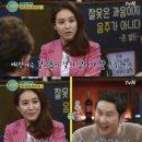 인생술집 옥주현 민우혁 토니안 핑크빛기류 목 마사지 존잼 (ㅋㅋ)