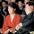 북한 김정은 아내 리설주, 전 남편