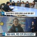 [컬링] 김초희 제치고 김민정 감독이 선수로 뛰려 했다