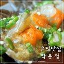 순천 간장게장 맛집 [학운정]