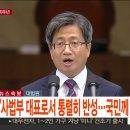 [DB]김명수대법관은 왜 사법농단 정면돌파를 못할까 그가 적폐인가? 사법부 창립...