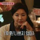 서양인들이 한국여성 나이 어리게보자, 박명수 정만식 반응.jpg