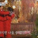 김진아♡김정훈 데이트 리마인드 놀이 공원