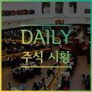 [화요일 뉴스] '이재용 선고 공판'으로 뜨는 주식?
