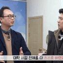 홍경민 아버지 집안 데뷔곡