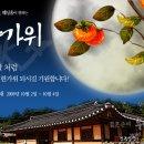 KBS 1TV 6시 내고향 이지애 성세정 아나운서 진주상단 한복협찬