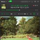 [음악추천] #5 베란다 프로젝트 - 괜찮아 (김동률, 이상순)