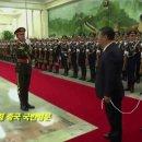 어제 박사모에 올라온 문재인 대통령 조롱 사진