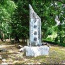 천연기념물 405호 의성 사촌리 가로숲, 후산정사