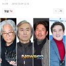 곽도원 KBS 출연 자제 결정.jpg
