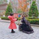 동상이몽 2 소이현♥인교진 : 김한종 콩순이 대작전, 하은이 생일선물, 남양주 집...