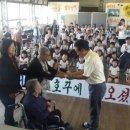[신문로] 할머니가 조선학교에 기부한 까닭