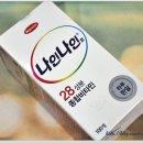 피로회복영양제 한미약품 나인나인 종합비타민