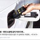 블레이저보다 크다? 쉐보레 'FNR-캐리올' 공개