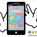 전국 고속도로 국도 실시간 도로상황 확인 어플(앱), 통합교통정보