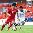 베트남 미얀마 축구 중계 2018 AFF 스즈키컵