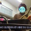 김재욱 아내 박세미 나이차 승무원 출신 미모