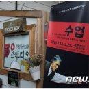 이윤택 연출가, '성추행 의혹' 활동 중단