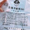 [인천대공원] 날씨좋은날 공원데이트! 돗자리에서 닭강정과 족발!