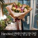 연예인꽃다발, 배우 이민호 씨 생일축하, 자이언트꽃다발